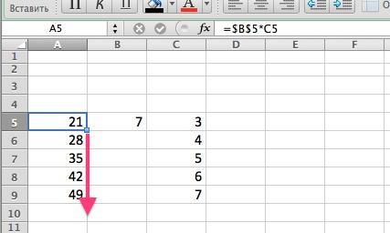 щелкните по ним правой кнопкой мыши и выберите и скопируйте формулу в остальные ячейки