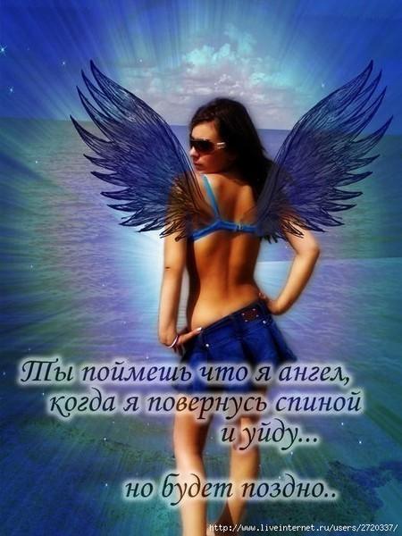Скачать музыку ангел нюша