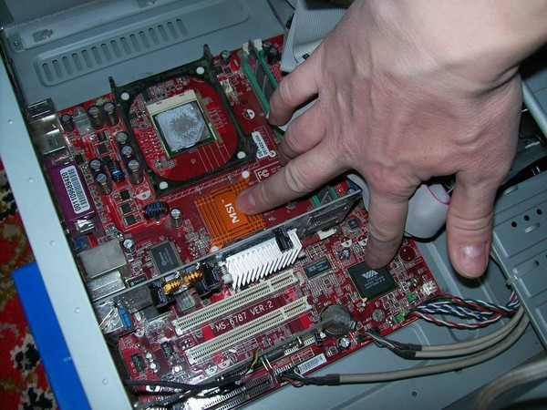 Где находится температура компьютера