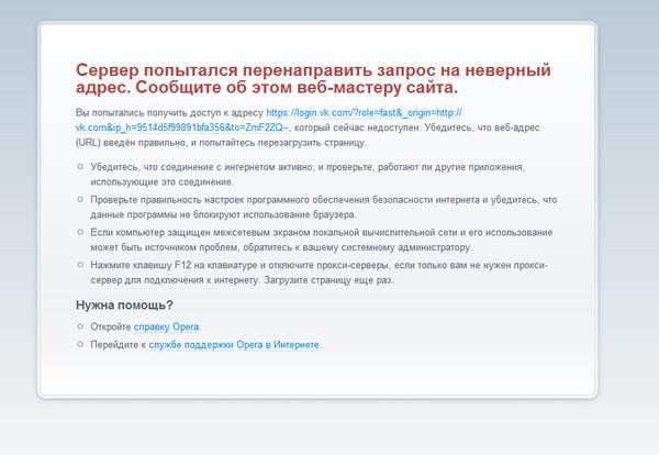 Ошибка связанная с браузером