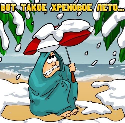 http://otvet.imgsmail.ru/download/6d21da1b6d9abf39894bbb418c56b626_i-2396.jpg