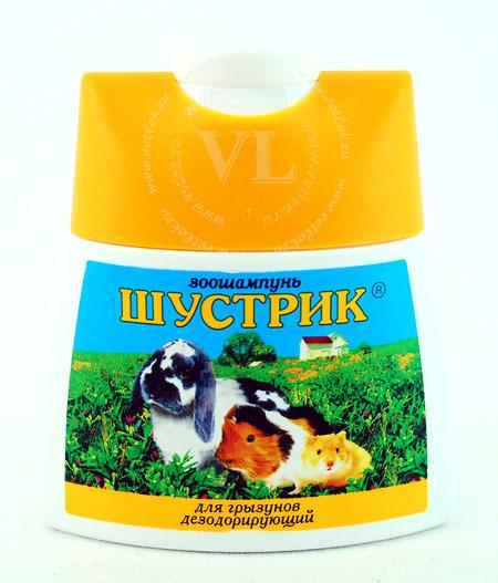 Shustrik deodorizing zoo shampoo for rodents