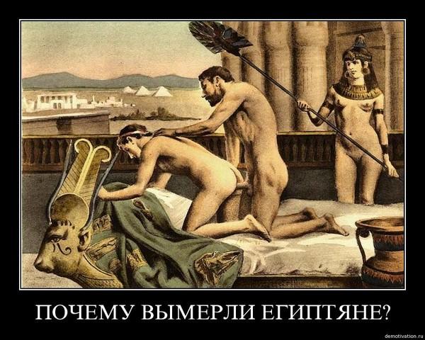 drevnie-eroticheskie-kartinki
