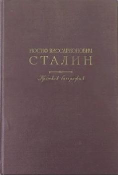 К 60-летию убийства сталина: сталинисты и гитлеристы