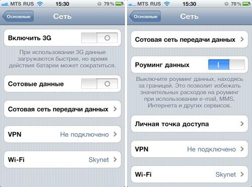 Программа Для Андроид Для Раздачи Мобильного Интернета