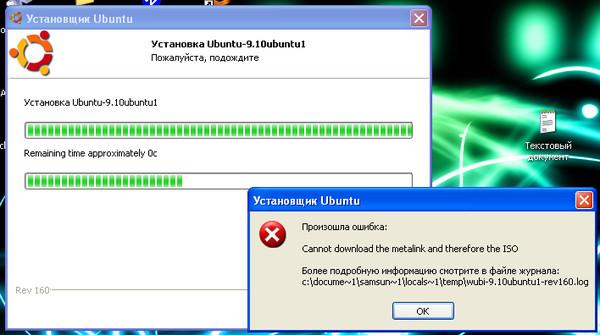 Установка операционной системы windows на ноутбук