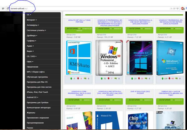 Скачать windows 7 активатор - компьютерная помощь.