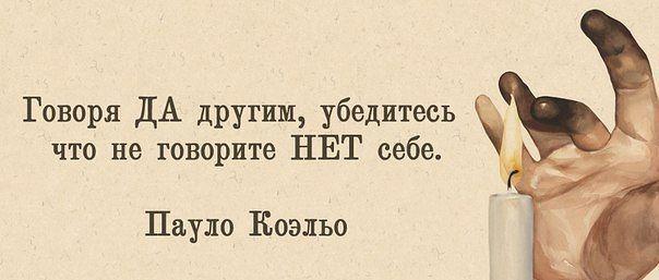 Как говорят цитата нет и