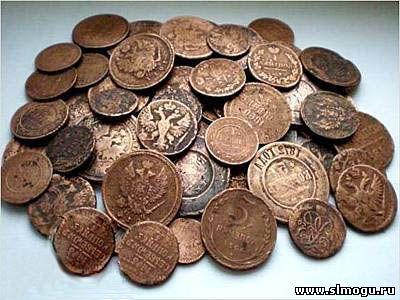 Чем очистить медные старые монеты в домашних