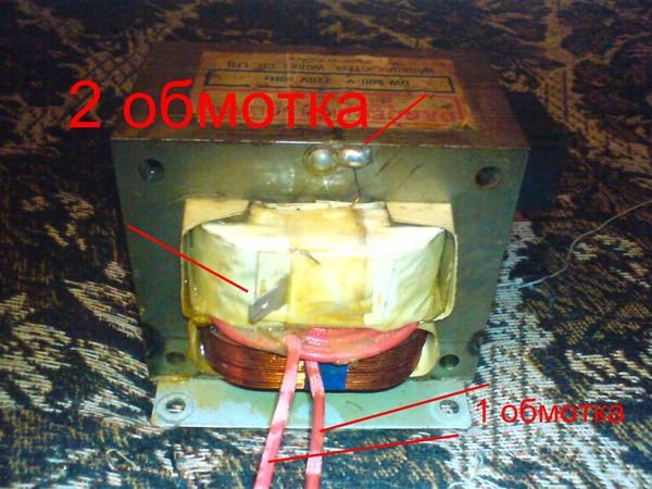 Почему сгорел трансформатор в микроволновке