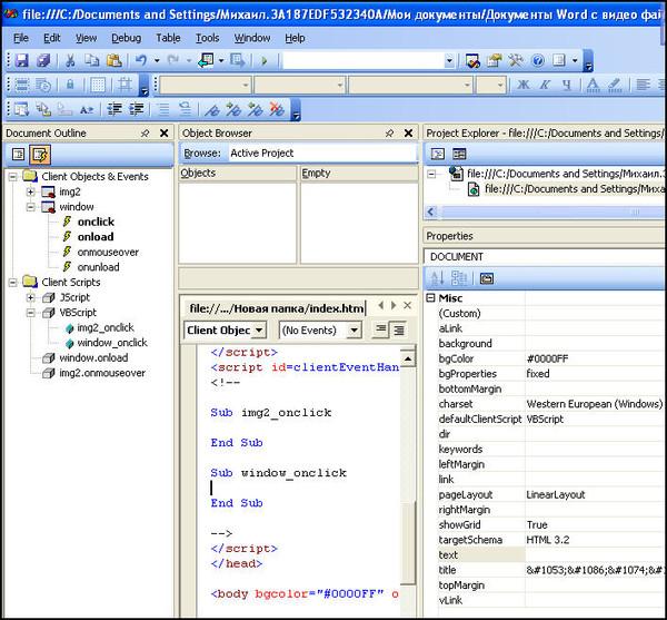 Как сделать кнопку с текстом в html 407