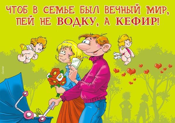 Ютуб прикольные поздравления на свадьбе