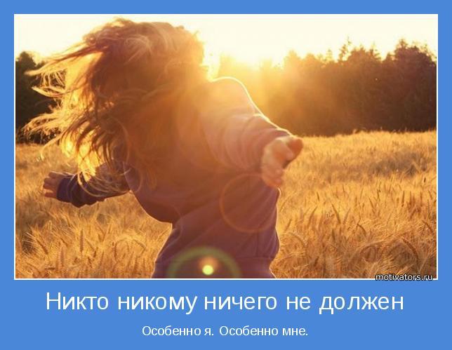 http://otvet.imgsmail.ru/download/70780970_73e002af01db6d4843ac8758665a157c_800.jpg