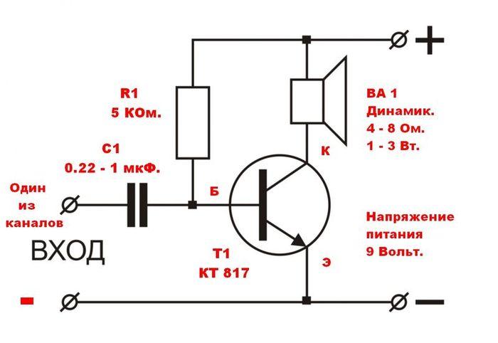 Усилители звука для колонок своими руками на транзисторах