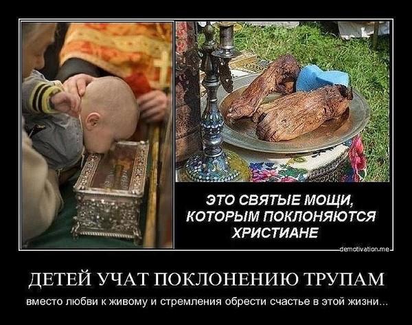 kogda-pravoslavnim-nelzya-imet-intim
