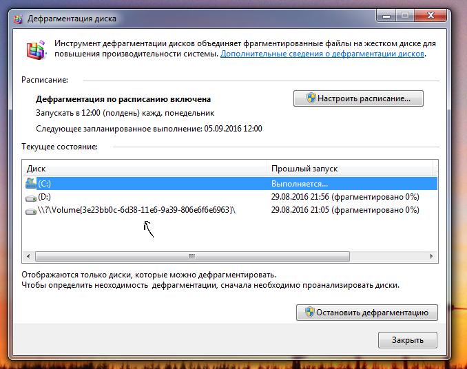 Стоит windows xp, подключаешь внешний жесткий диск, компьютер его не видит, что делать?