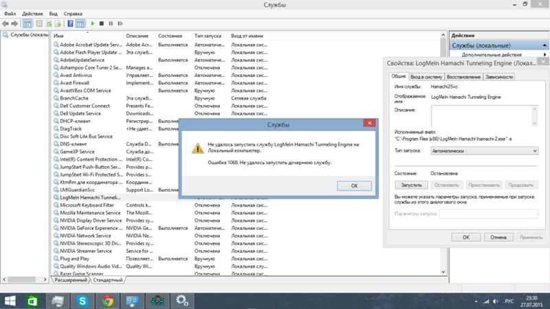 Что делать если не удалось запустить дочернюю службу на windows 7