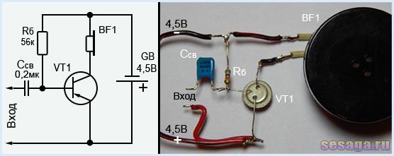 Сделать транзистор своими руками