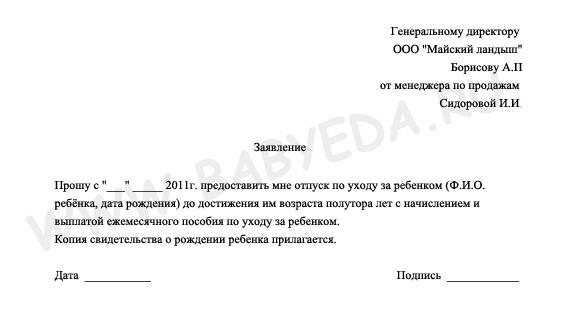 Заявление на страхование осаго - ca2