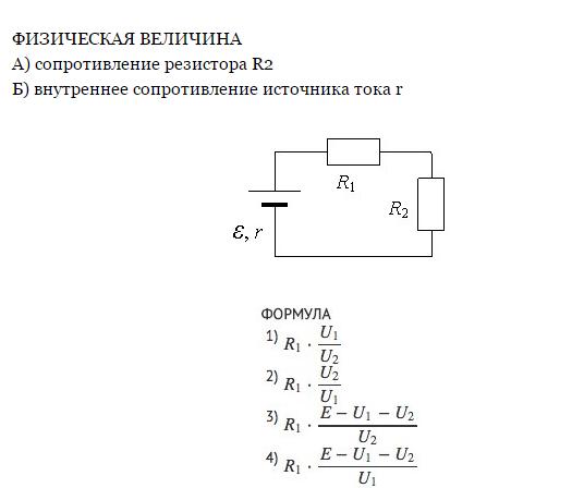 Свободные концы проводов и их середины соединены