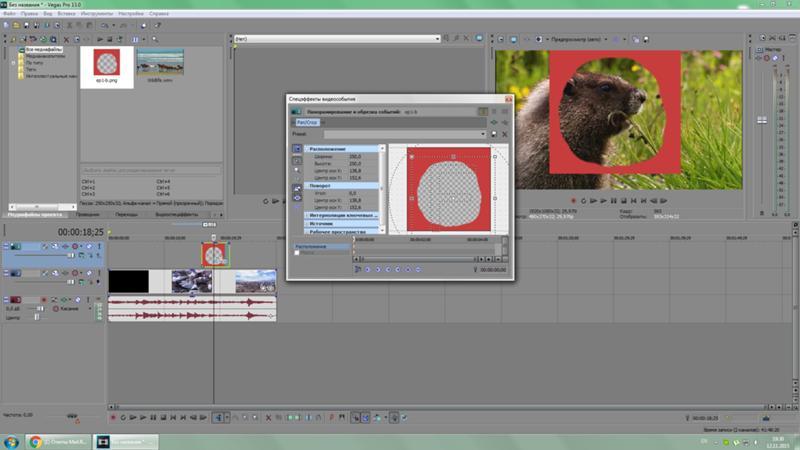Как сделать красивое видео из фото в сони вегас