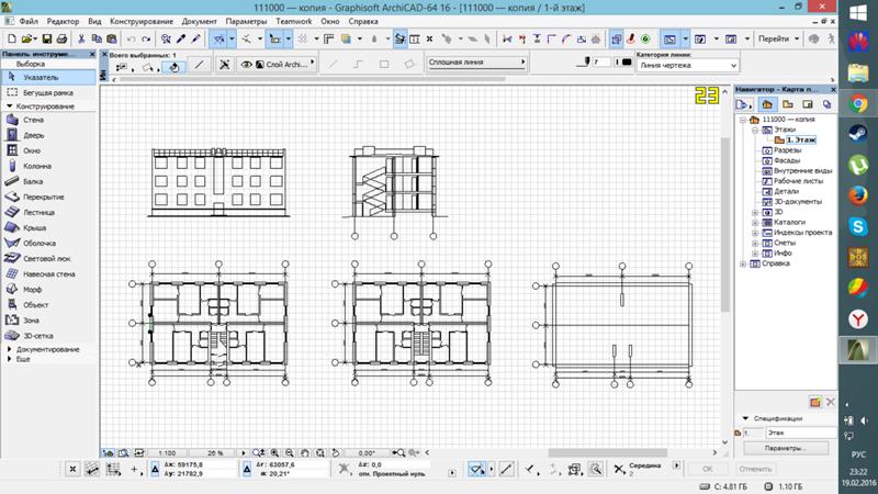 Ответы@Mail.Ru: Импорт чертежа из AutoCad в ArchiCad и построение из него 3D модели.