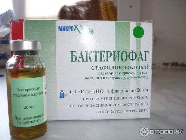 vaktsina-ot-stafilokokka-vlagalisha