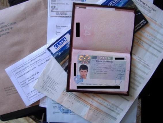 Как получить визу во францию самостоятельно в екатеринбурге