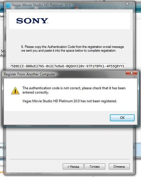 sony vegas 6.0 activation code