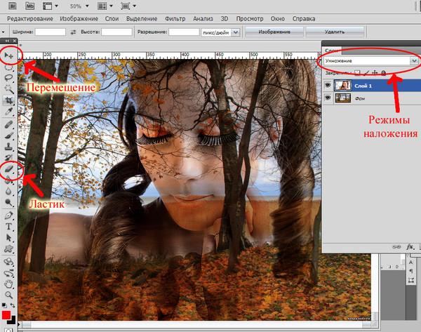Как сделать такие эффекты на фото 625