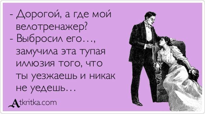 foto-zrelih-zhenshin-kak-ih-trahayut-molodie