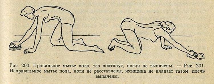 polnie-dami-v-chulkah-porno