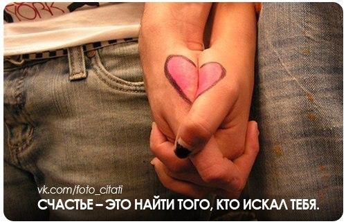 priznanie-v-lyubvi-intimnie