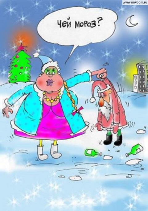 Анекдоты Про Дедов Морозов