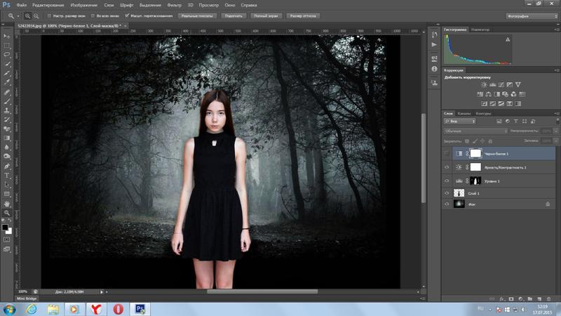 Как сделать фотографию мрачной в фотошопе