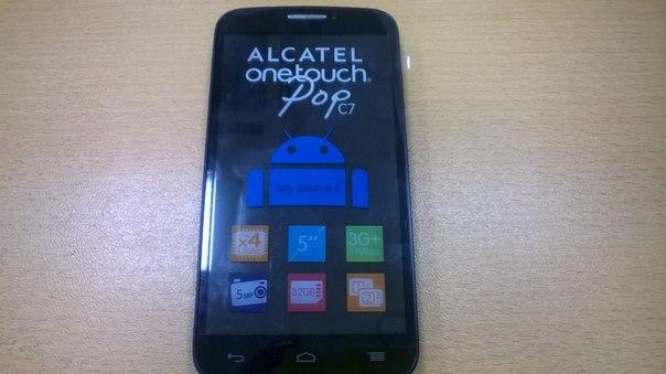 Как сделать скриншот на alcatel pop c2
