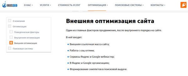 Ответы@Mail.Ru: Как самостоятельно продвинуть сайт в интернете?