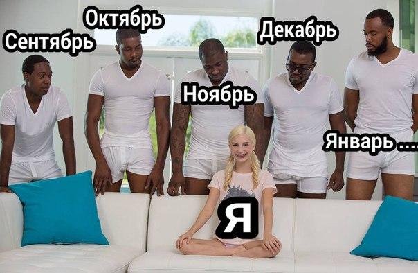 s-pyatyu-muzhikami