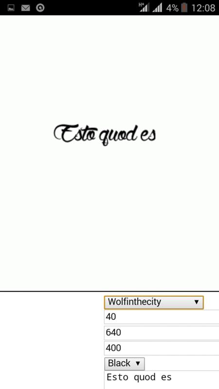 Фото тату esto quod es