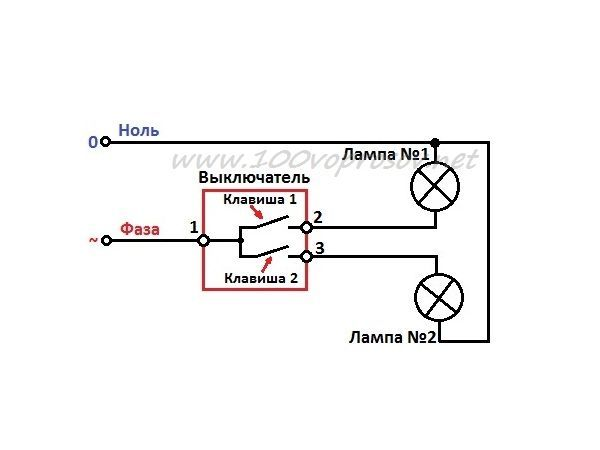Как сделать двойной выключатель на свет