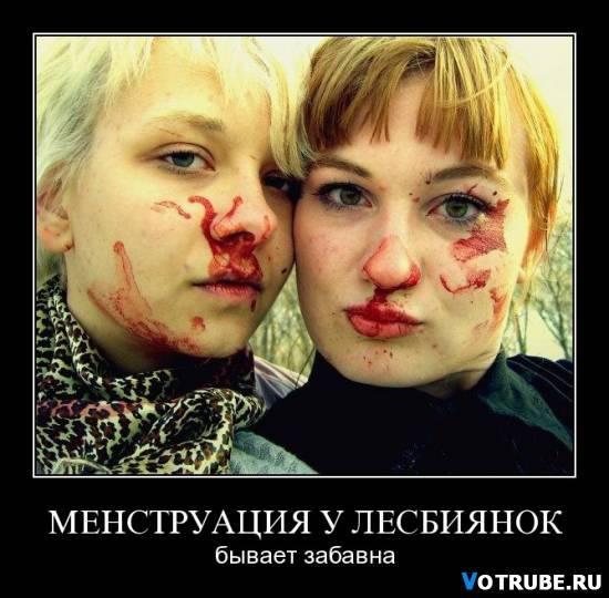poznakomitsya-esli-ti-lesbiyanka