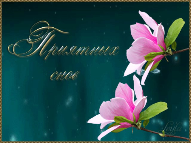 http://otvet.imgsmail.ru/download/74795628_6050e06f91d5c224d9908a4eb67c3a71_800.jpg