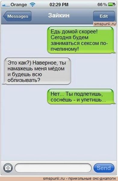seks-dialogi-po-telefonu