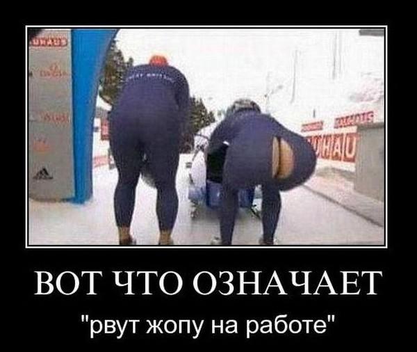 pishnaya-zhena-s-ogromniy-shirokoy-zadnitsey
