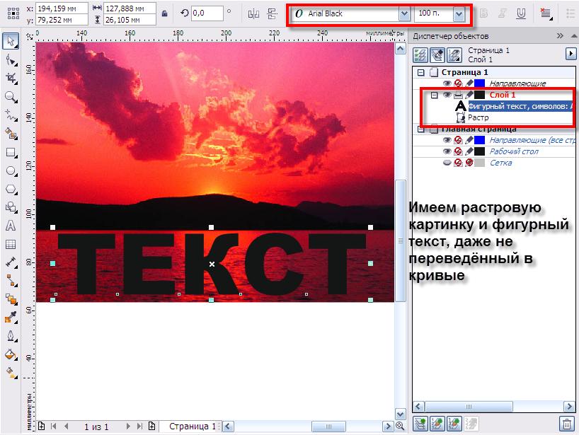 MS Excel хитрости и советы новичку Тест/обзор 17