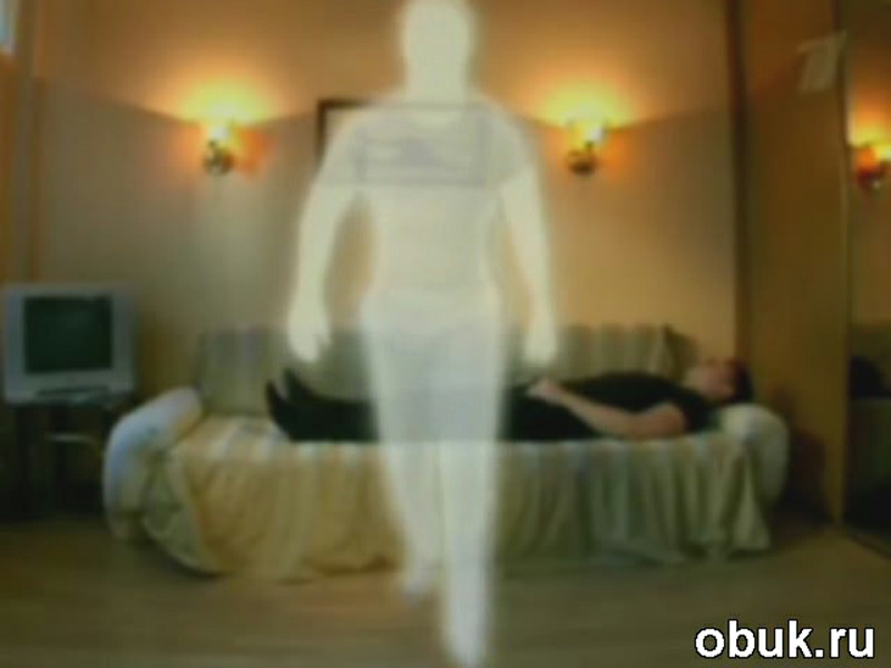 Дух самого себя во сне к чему