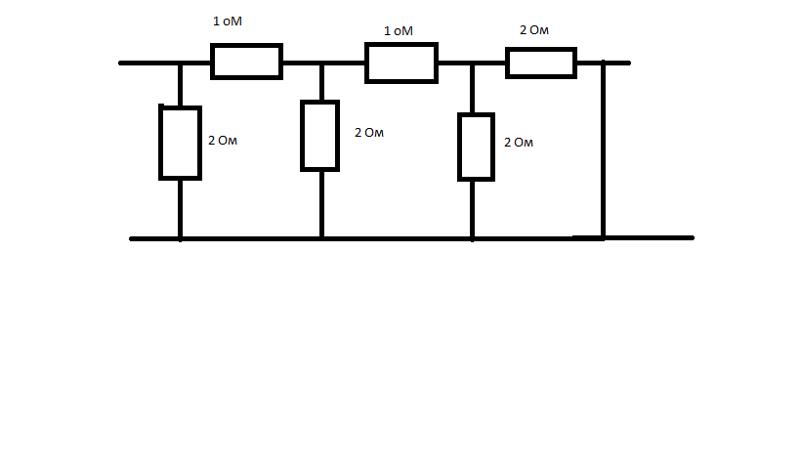 На рисунке приведена схема участка электрической цепи
