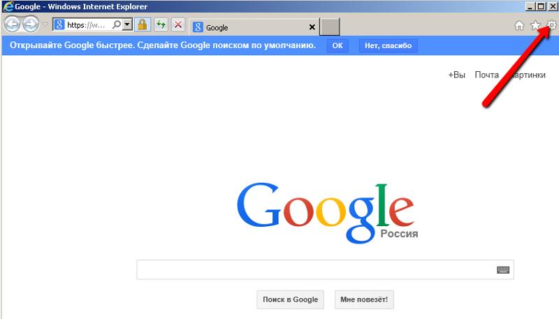 Поисковик как сделать гугл