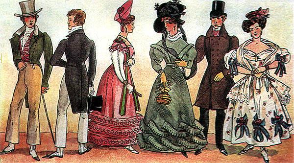 Женский костюм 19 века