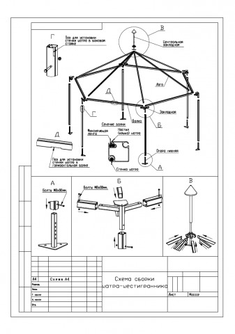 Шатер чертежи и размеры схемы и проекты эскизы
